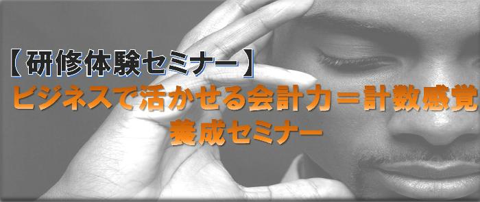 new_kei