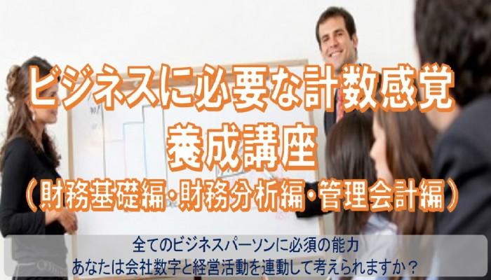 new_new_catshkeisukankaku