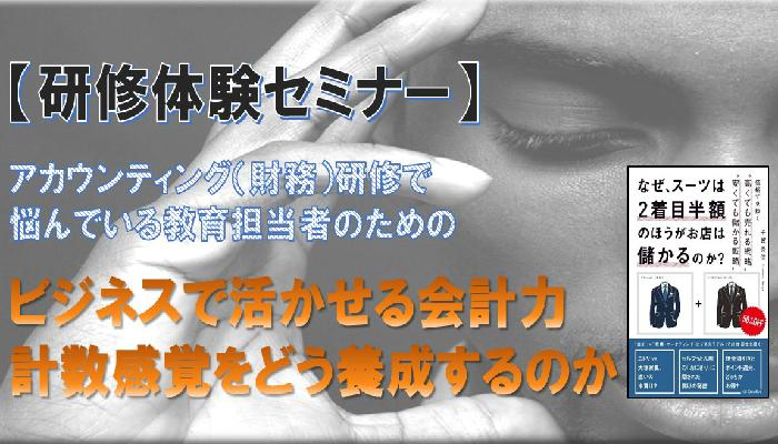 new_1604kisu
