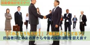 new_saiyonaka