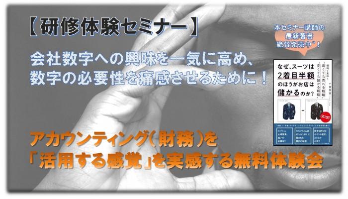 new2_newtitlekeisu