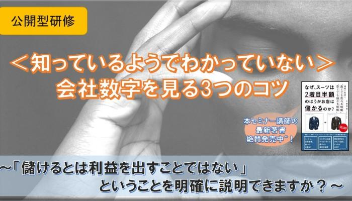 new_kisukoukai
