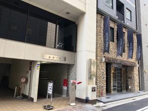 オフィスはアクセスの良い京橋です!